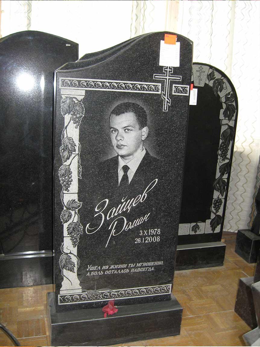 Фото памятников и надгробий