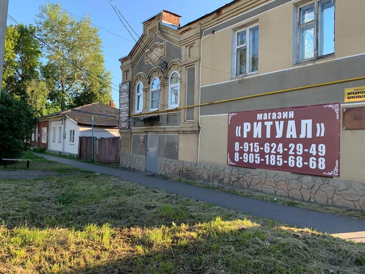 Ритуальные услуги в Шацке и Шацком районе Рязанской области: организация похорон, гробы и венки, памятники на могилу, надгробья, кресты и ограды для могил